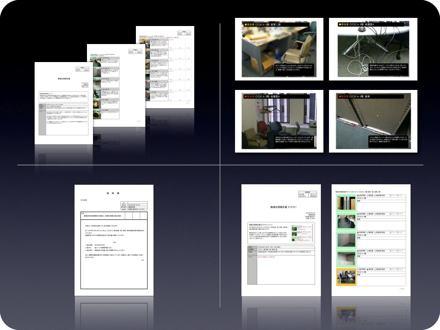 職場巡視データベースで作成できる書類