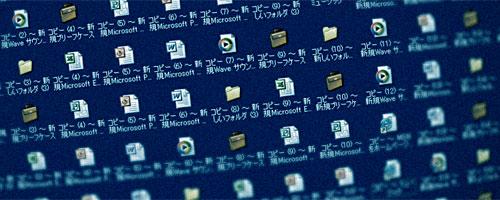 Gtd File System1