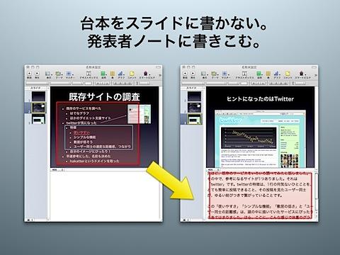 bbp_2_1.jpg