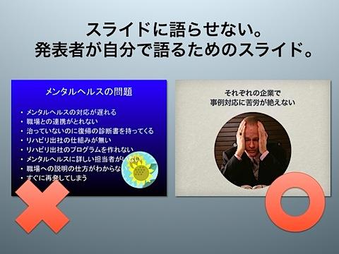 bbp_3_1.jpg