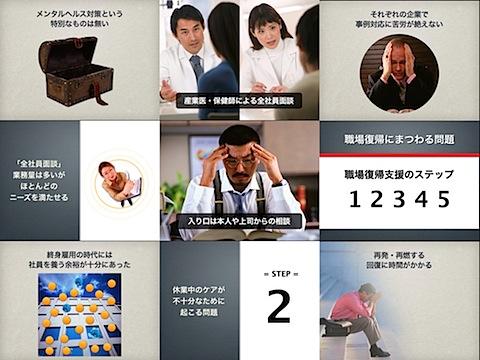 bbp_3_2.jpg