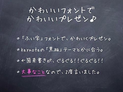 fuiji.001.jpg
