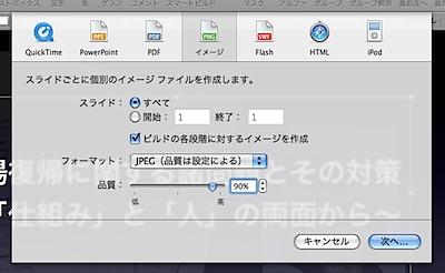 keynote1.jpeg