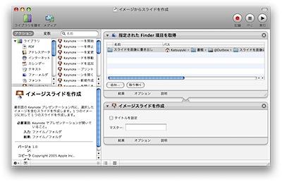 keynote2.jpg