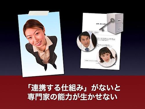 slide.041-001.jpg