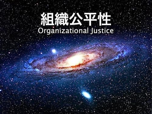 東レ瀬田工場メンタルヘルス研修 Presentation.063.jpg