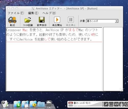 Capture 2011-08-18 22.28.59.jpg
