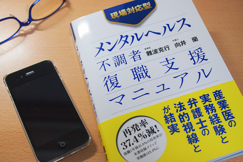 Blog 130304 0001