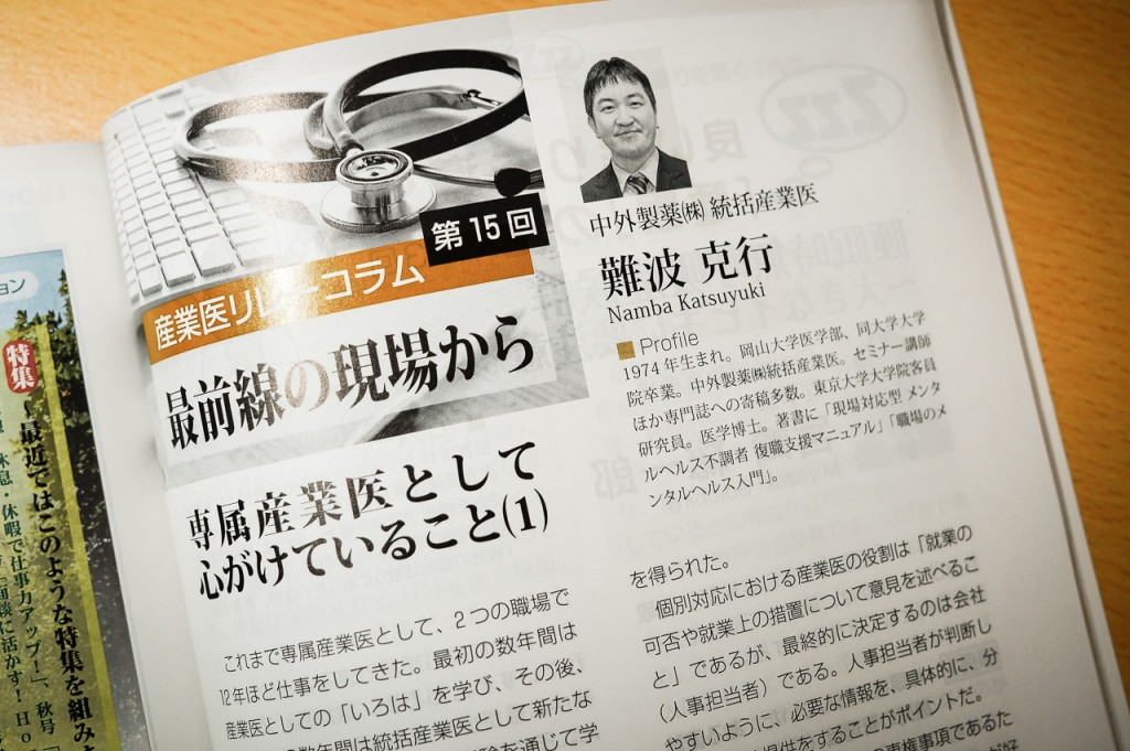 blog_160225_0001